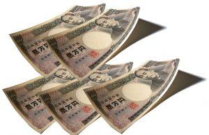 税引き金額5万円未満ですよ!